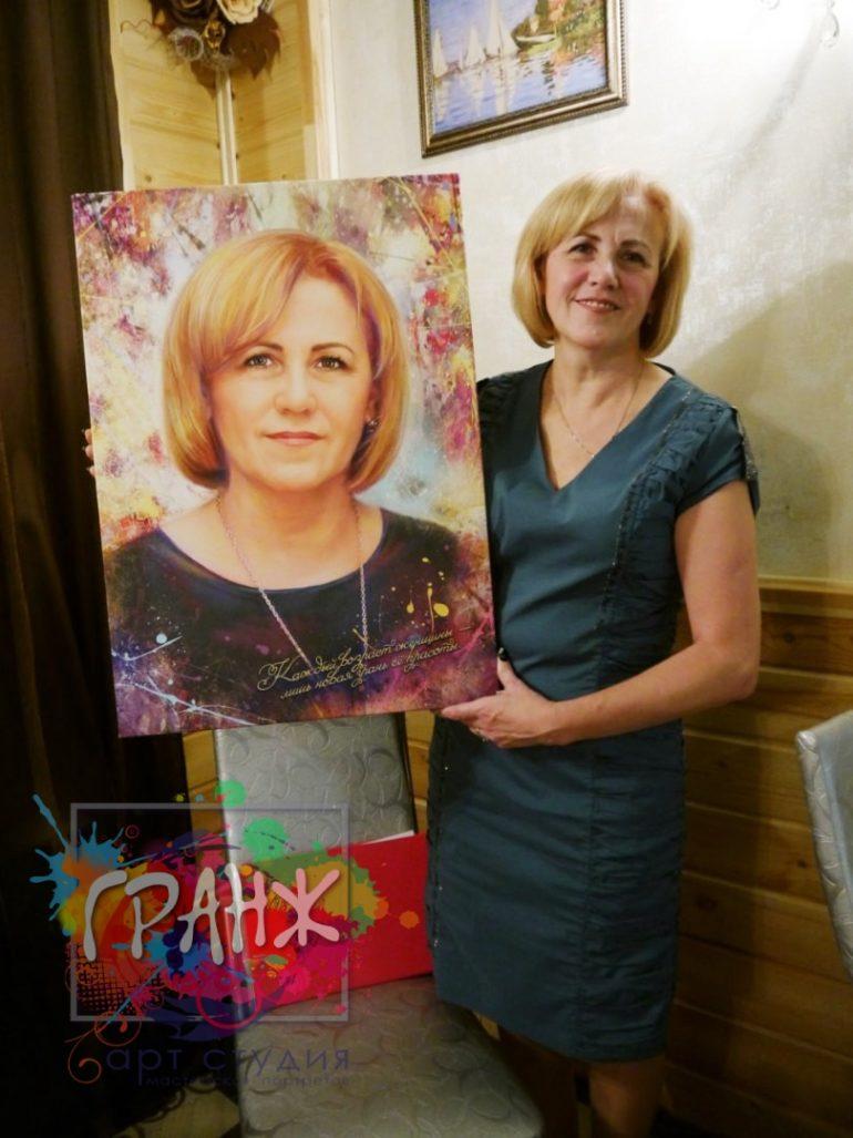 Портрет на заказ Тольятти