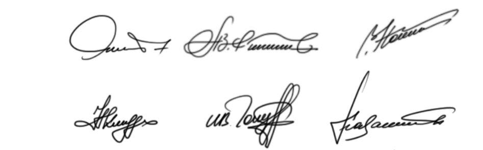 Разработка подписи человека онлайн Тольятти