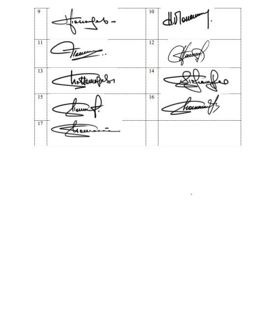 Разработка электронной подписи Тольятти