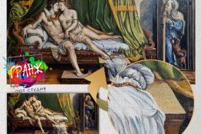 Где купить живопись Тольятти?